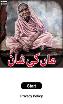 Maa Ki Shan poster