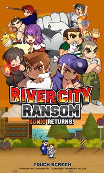 River City Ransom : Kunio Returns ポスター