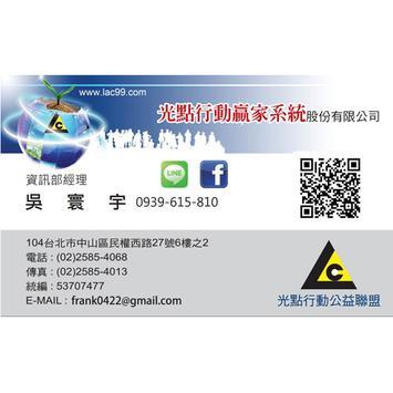 馮文漢 poster