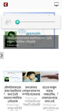 Bdview24 screenshot 4