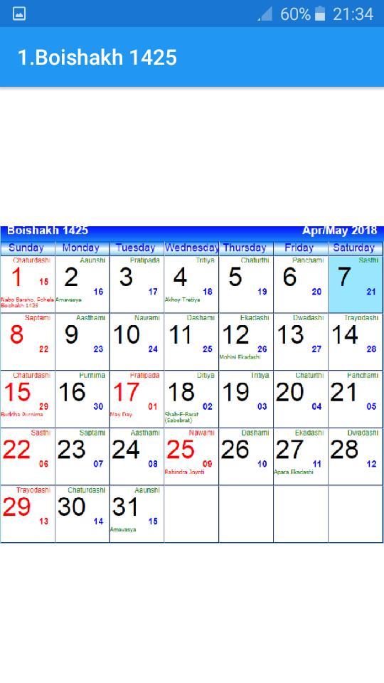 Bengali Calendar 1425 Chaitra