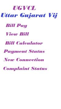 UGVCL Quick Pay screenshot 1