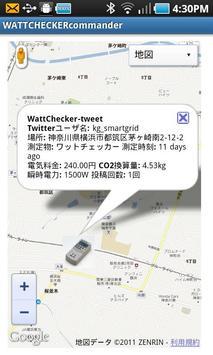 WattChecker Commander screenshot 3