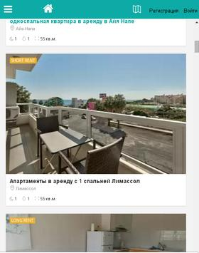cyprus real estate by owners screenshot 1