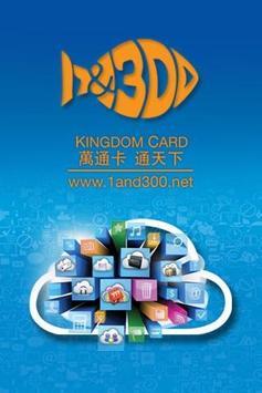Kingdom Card poster