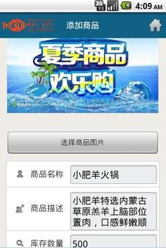 Kingdom Card apk screenshot