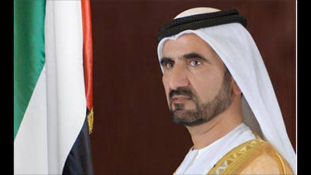 الامارات العربية المتحدة screenshot 2