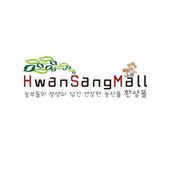 환상몰 - 믿고 구매하는 농수산물 쇼핑몰 icon