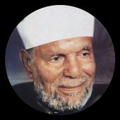 تفسيرات الشيخ الشعراوى icon