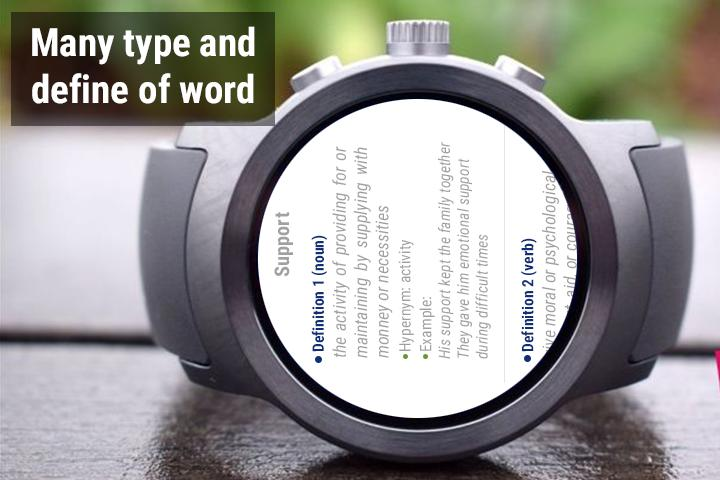 English Dictionary For Wear OS (Offline) for Android - APK Download