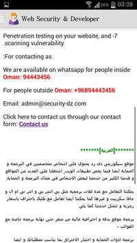 Security & hacking screenshot 5