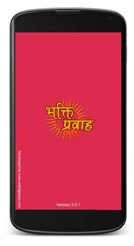 Bhakti Ki Pravah poster