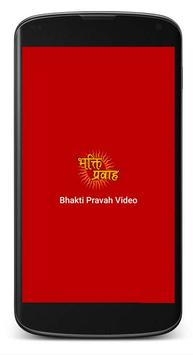 Bhakti Pravah Video poster