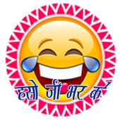 Funny Hindi Jokes icon