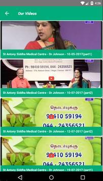 St Antony Siddha screenshot 4