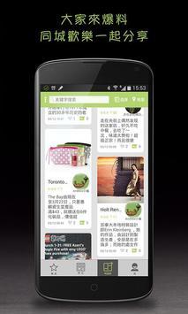 微步客 screenshot 2