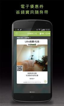 微步客 screenshot 4