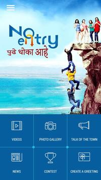 No Entry Pudhe Dhoka Aahey poster