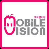 모바일비전 icon