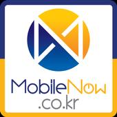 모바일나우 icon