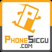 폰직구닷컴 icon