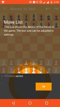 Shatranj ka khel screenshot 1