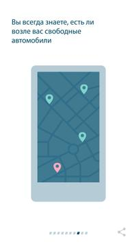 Web Cab screenshot 7