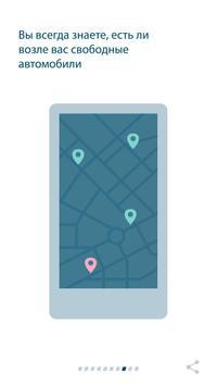 Web-Cab 2 (beta) screenshot 7