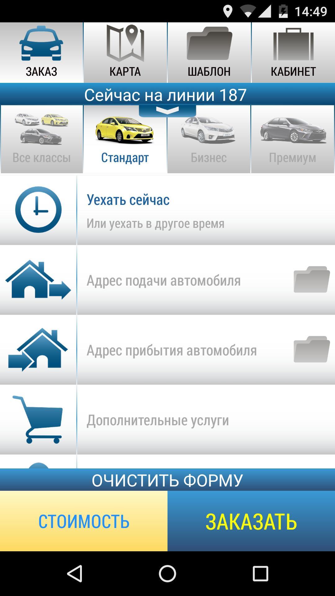 Web-Cab poster