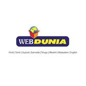 Webdunia icon