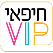 חיפאי VIP icon