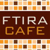 Ftira Cafe icon