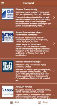Atenas en el bolsillo apk screenshot