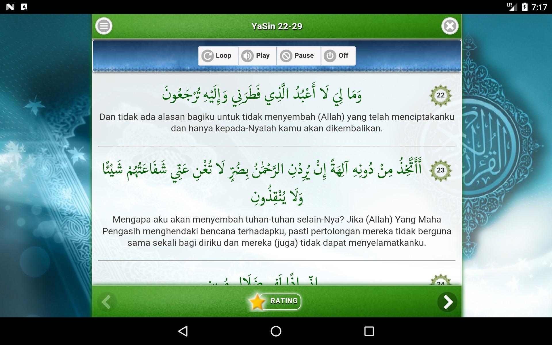 Al Quran Juz 23 Full Audio ( Offline ) for Android - APK Download