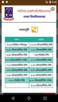 DU Bus Time screenshot 14
