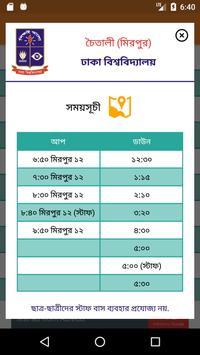DU Bus Time screenshot 5
