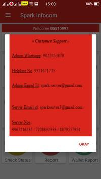 Spark Infocom apk screenshot