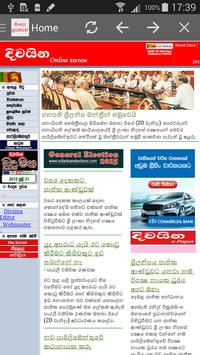 Sinhala Newspapers apk screenshot