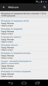 Russia Jobs screenshot 1