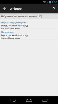 Russia Jobs screenshot 2