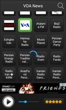 Radio Iran screenshot 4