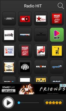 russkoe radio online screenshot 3
