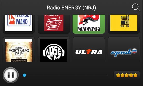 russkoe radio online screenshot 1