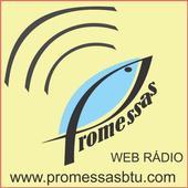 promessasbtu icon