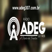 adeg307.com.br icon