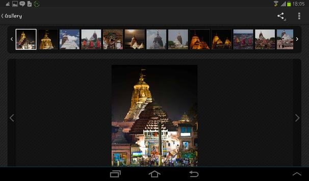 Jagannath Temple apk screenshot