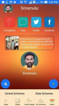 Sriramulu  My Leader screenshot 1