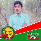 PTI Stickers - Banners icon
