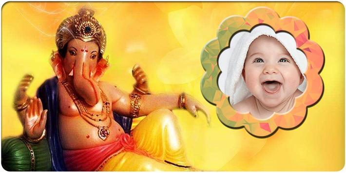 Ganesh Photo Frame poster