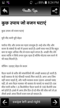 Health Tips in Hindi apk screenshot